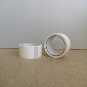 Csomagoló ragasztó szalag, fehér, 4,8 cm