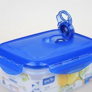 Műanyag tároló doboz 1150 ml